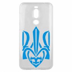 Чехол для Meizu X8 Гарний герб України - FatLine