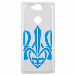 Чехол для Sony Xperia XA2 Plus Гарний герб України - FatLine