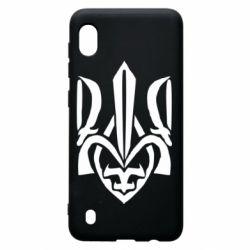 Чохол для Samsung A10 Гарний герб України