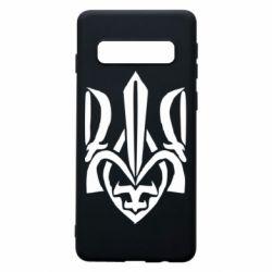 Чохол для Samsung S10 Гарний герб України