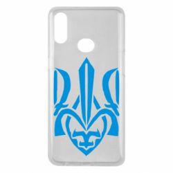 Чохол для Samsung A10s Гарний герб України