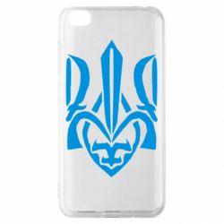 Чохол для Xiaomi Redmi Go Гарний герб України