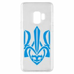 Чехол для Samsung S9 Гарний герб України - FatLine