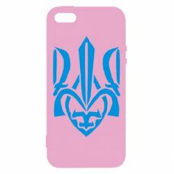 Чехол для iPhone5/5S/SE Гарний герб України - FatLine