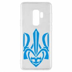 Чехол для Samsung S9+ Гарний герб України - FatLine