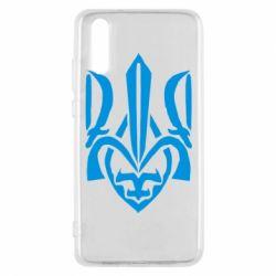 Чехол для Huawei P20 Гарний герб України - FatLine