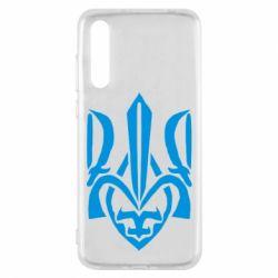 Чехол для Huawei P20 Pro Гарний герб України - FatLine