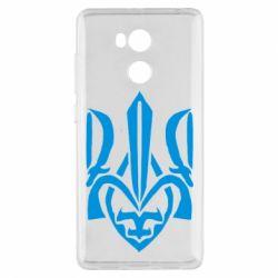 Чехол для Xiaomi Redmi 4 Pro/Prime Гарний герб України - FatLine