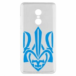 Чехол для Xiaomi Redmi Note 4x Гарний герб України - FatLine