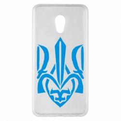 Чехол для Meizu Pro 6 Plus Гарний герб України - FatLine