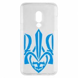 Чехол для Meizu 15 Гарний герб України - FatLine