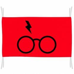 Прапор Гаррі Поттер лого