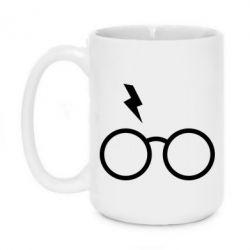 Кружка 420ml Гаррі Поттер лого