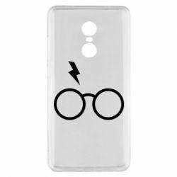 Чохол для Xiaomi Redmi Note 4x Гаррі Поттер лого