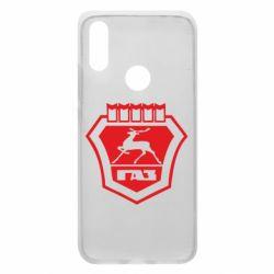 Чехол для Xiaomi Redmi 7 ГАЗ - FatLine