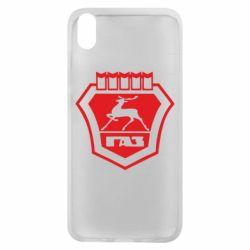 Чехол для Xiaomi Redmi 7A ГАЗ - FatLine