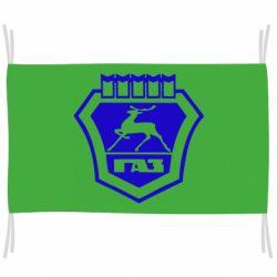 Флаг ГАЗ