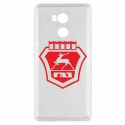 Чехол для Xiaomi Redmi 4 Pro/Prime ГАЗ - FatLine