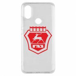 Чехол для Xiaomi Mi A2 ГАЗ - FatLine