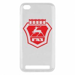 Чехол для Xiaomi Redmi 5a ГАЗ - FatLine