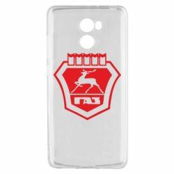 Чехол для Xiaomi Redmi 4 ГАЗ - FatLine