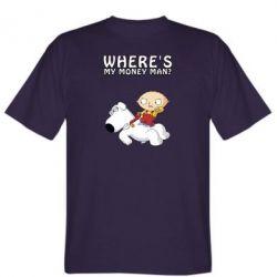 Мужская футболка Де мої гроші - FatLine