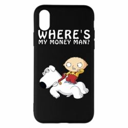 Чохол для iPhone X Де мої гроші - FatLine