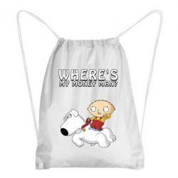 Рюкзак-мішок Де мої гроші