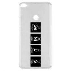 Чехол для Xiaomi Mi Max 2 Genius