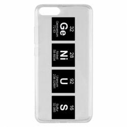 Чехол для Xiaomi Mi Note 3 Genius