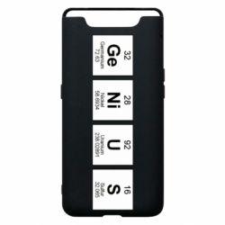 Чохол для Samsung A80 Genius