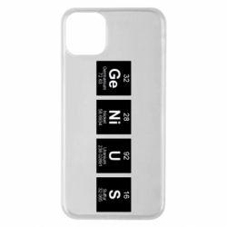 Чохол для iPhone 11 Pro Max Genius