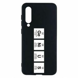 Чехол для Xiaomi Mi9 SE Genius