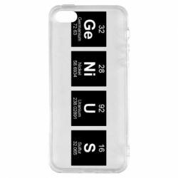 Чохол для iphone 5/5S/SE Genius