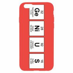 Чохол для iPhone 6/6S Genius