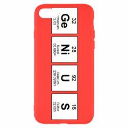 Чохол для iPhone 8 Genius