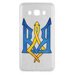 "Чехол для Samsung J5 2016 Герб ""Арт"""