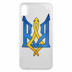 "Чехол для iPhone Xs Max Герб ""Арт"""