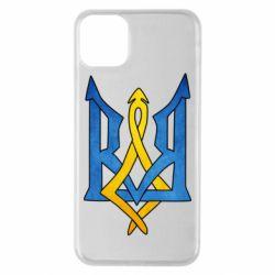 "Чехол для iPhone 11 Pro Max Герб ""Арт"""