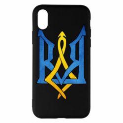 "Чехол для iPhone X/Xs Герб ""Арт"""