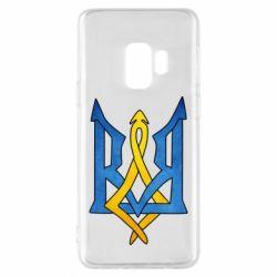 "Чехол для Samsung S9 Герб ""Арт"""