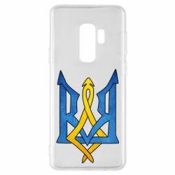 "Чехол для Samsung S9+ Герб ""Арт"""
