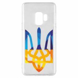 Чехол для Samsung S9 Герб из ломанных линий - FatLine