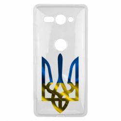 Чехол для Sony Xperia XZ2 Compact Герб на фоні прапора - FatLine