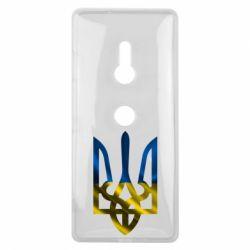 Чехол для Sony Xperia XZ3 Герб на фоні прапора - FatLine
