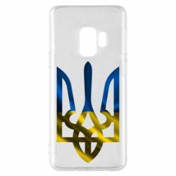 Чехол для Samsung S9 Герб на фоні прапора - FatLine