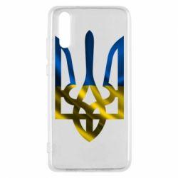 Чехол для Huawei P20 Герб на фоні прапора - FatLine