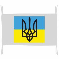 Флаг Герб на прапорі
