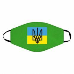 Маска для обличчя Герб на прапорі