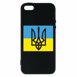 Купить Патріотам України, Чехол для iPhone5/5S/SE Герб на прапорі, FatLine